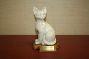 G: Faithful Feline Urn