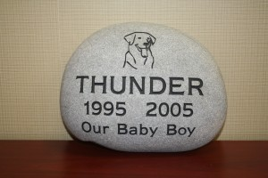 H: Engraved Rock Urn